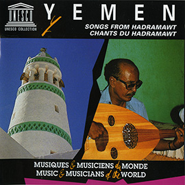 Yemen: Songs from Hadramawt