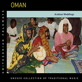 Oman: Arabian Weddings