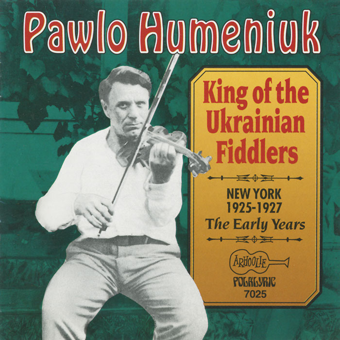 King Of The Ukrainian Fiddlers: 1925-1927