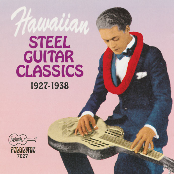 Hawaiian Steel Guitar Classics