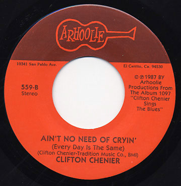 One Step at a Time / Ain't No Need of Cryin' (Every Day is the Same)