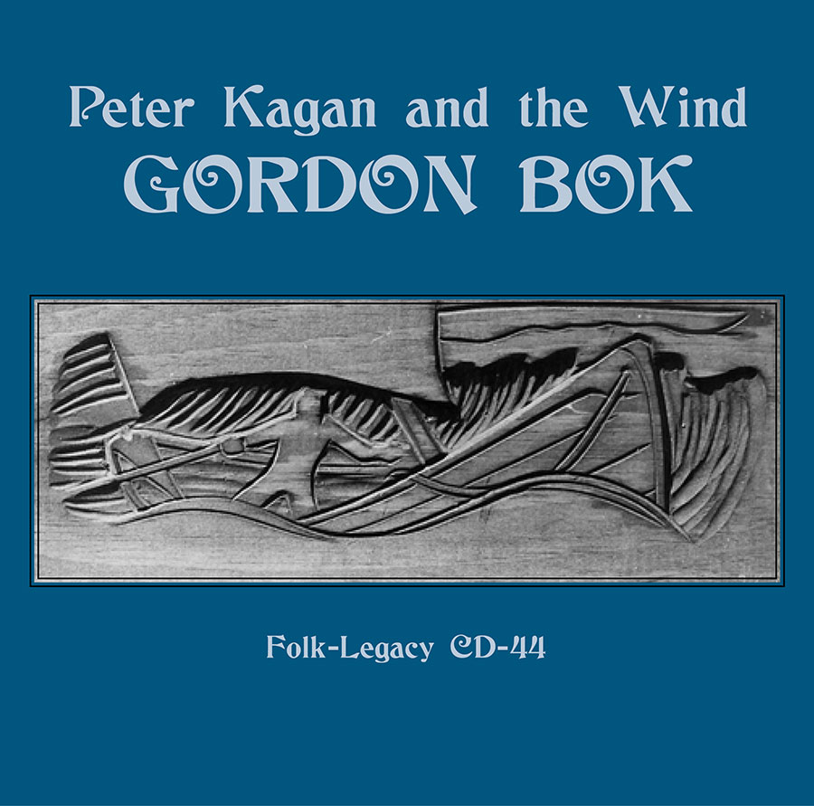 Peter Kagan and the Wind, CD artwork