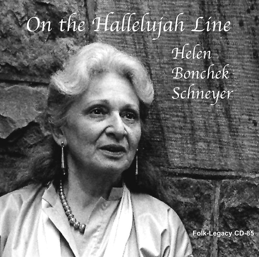 On the Hallelujah Line, CD artwork