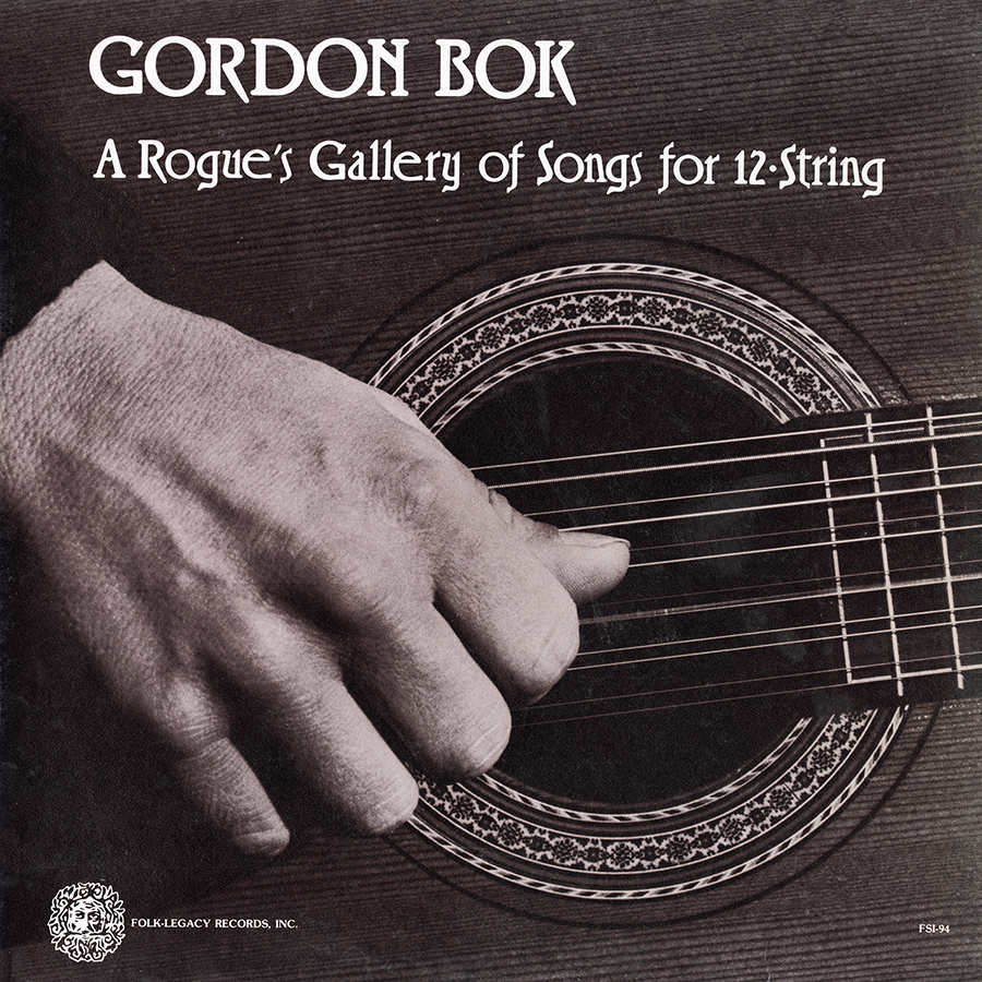 A Rogue's Gallery of Songs for 12-String, LP artwork