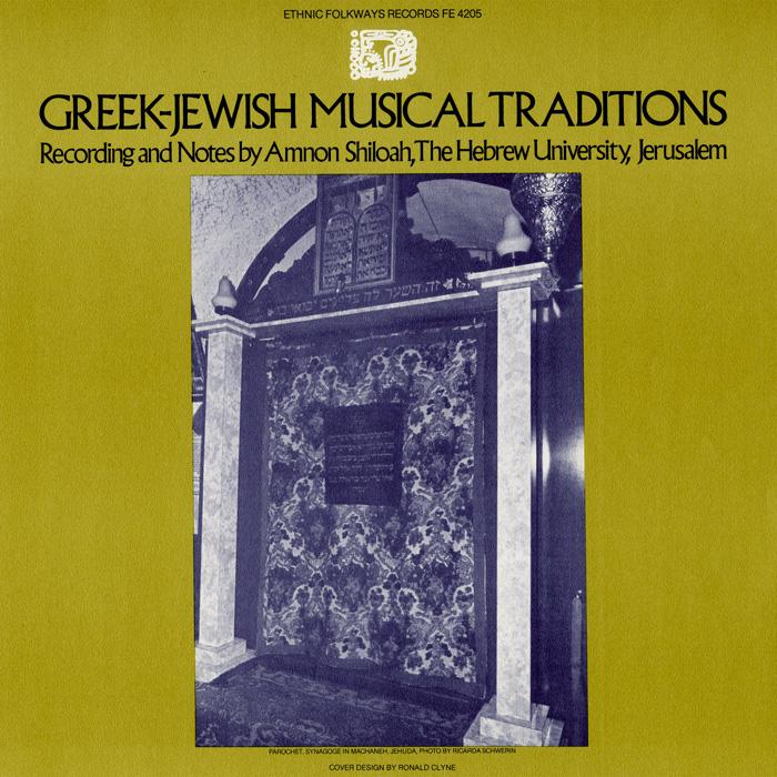 Greek-Jewish Musical Traditions