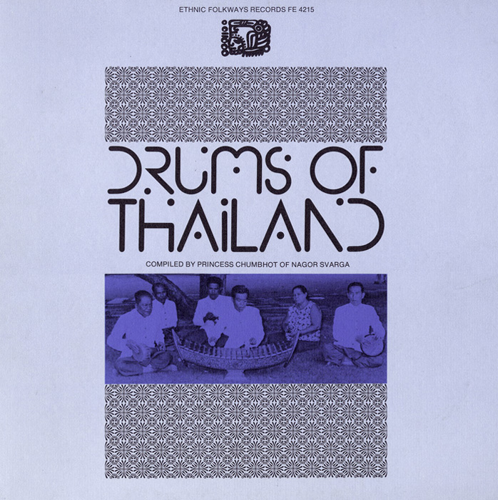 Drums of Thailand