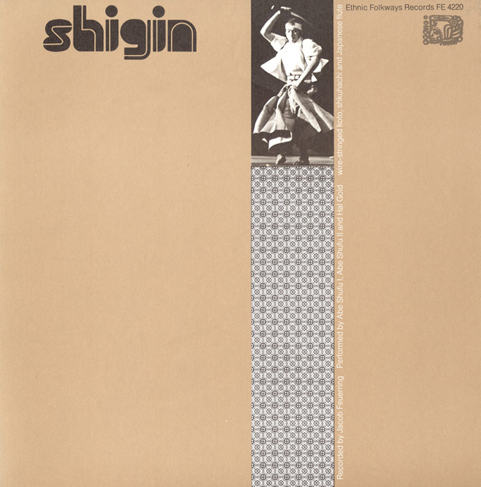 Shigin: Chanting to Chinese Poetry