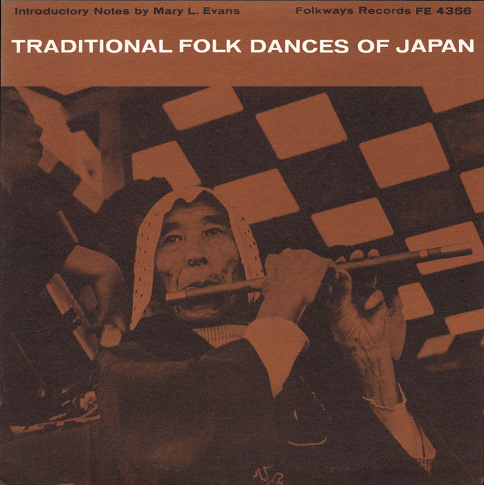 Traditional Folk Dances of Japan
