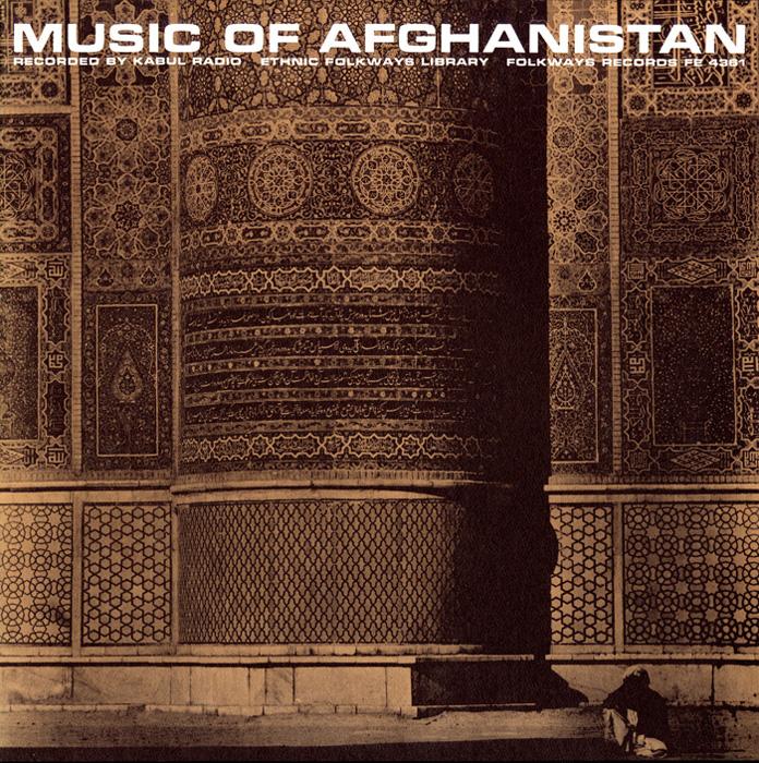Music of Afghanistan