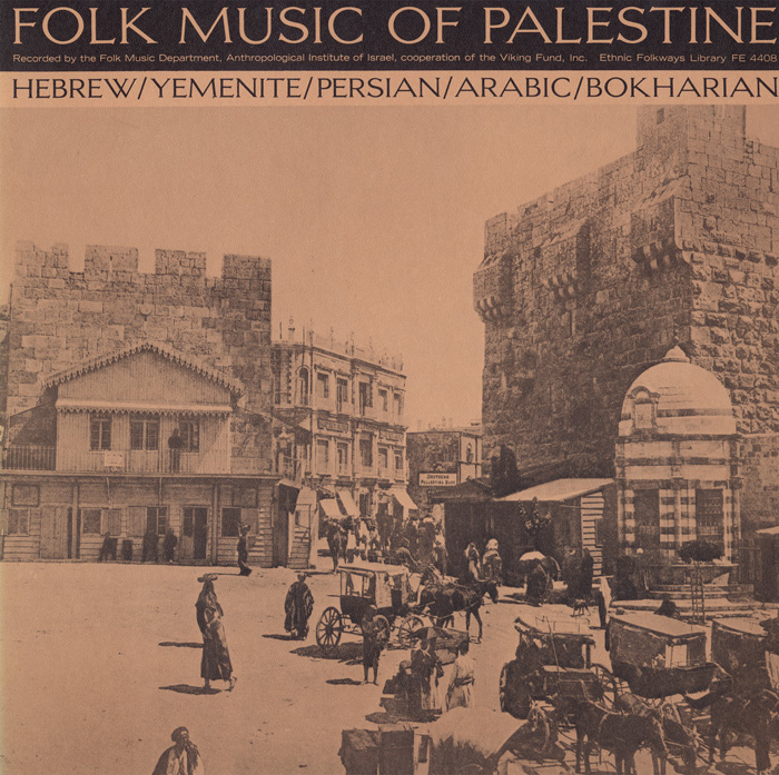 Folk Music of Palestine