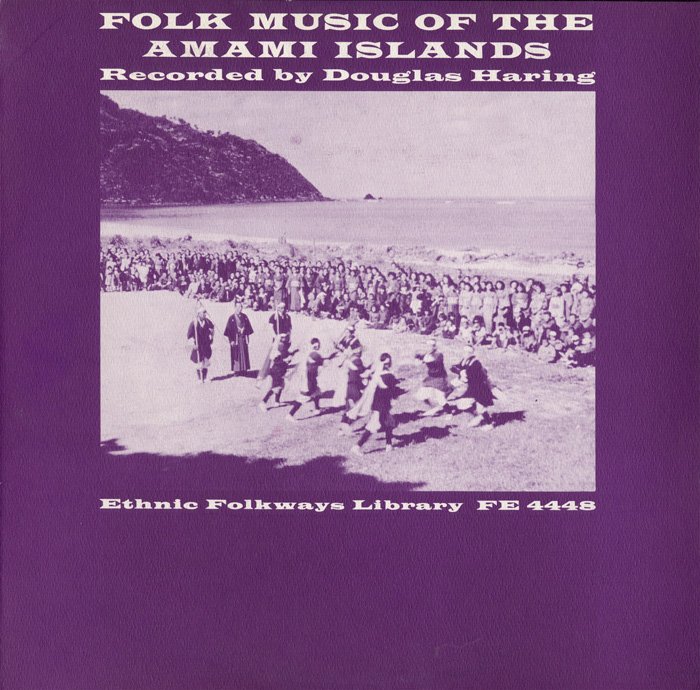 Folk Music of the Amami Islands, Japan