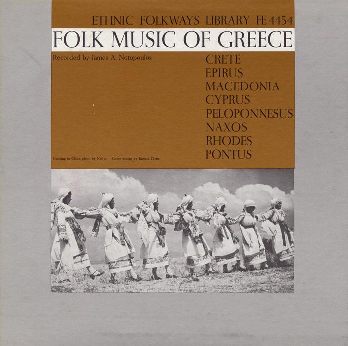 Folk Music of Greece