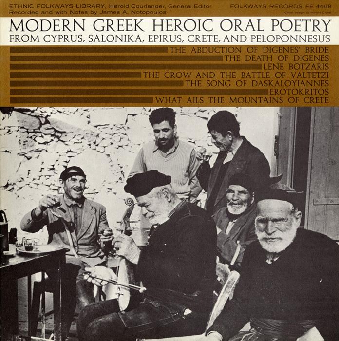 Modern Greek Heroic Oral Poetry