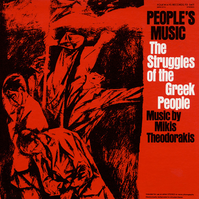 Peoples' Music: The Struggles of the Greek People