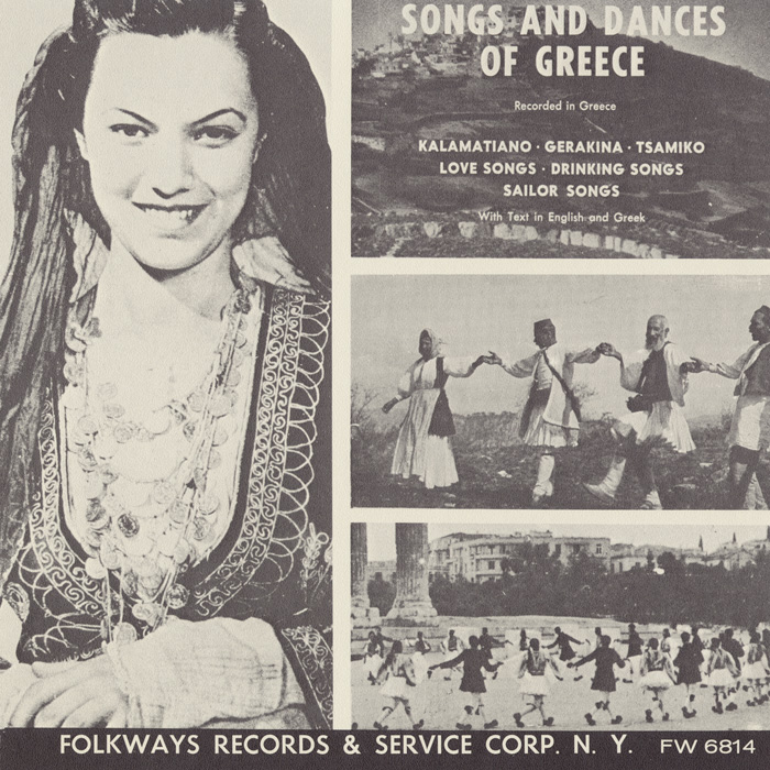 Songs and Dances of Greece