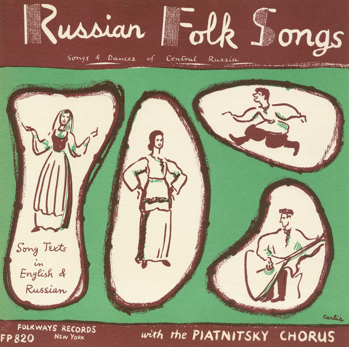 Russian Folk Songs: Songs and Dances of Central Russia
