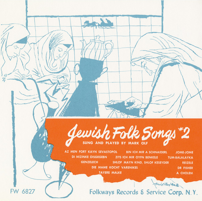 Jewish Folk Songs, Vol. 2