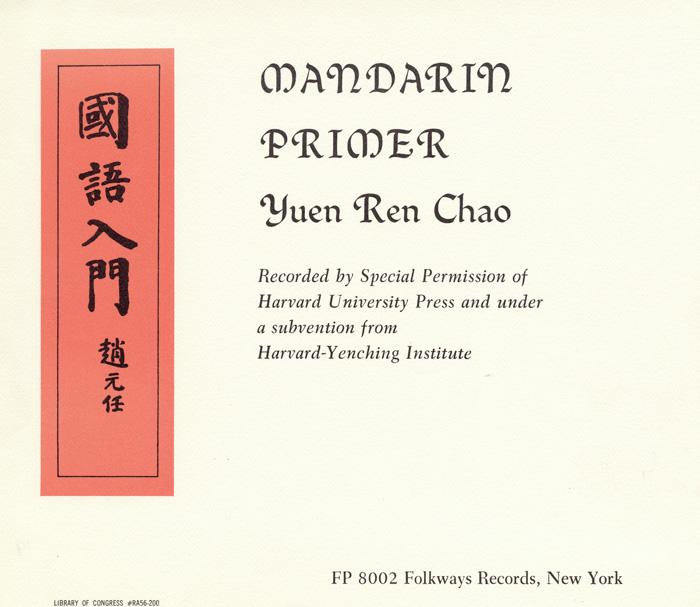 The Mandarin Primer