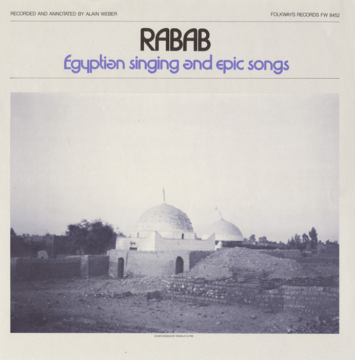 Rabab: Egyptian Singing and Epic Songs