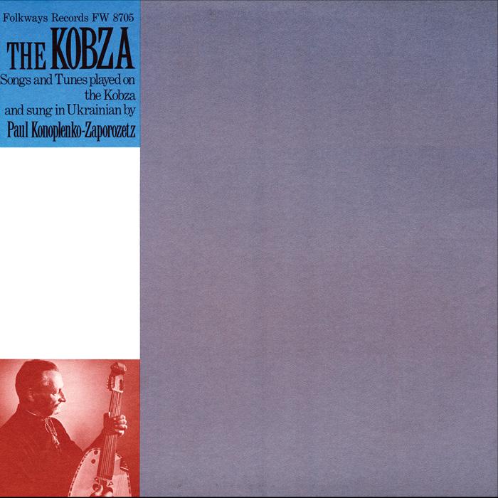 The Kobza