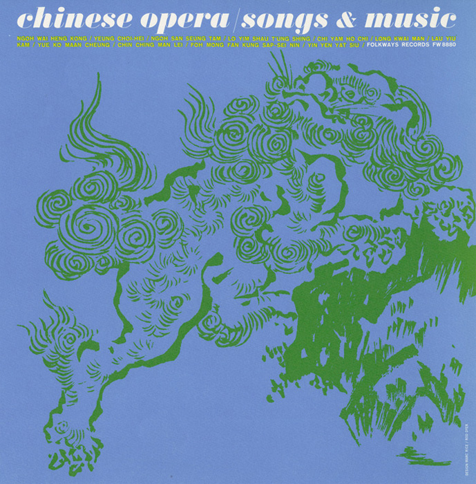 Chinese Opera: Songs and Music