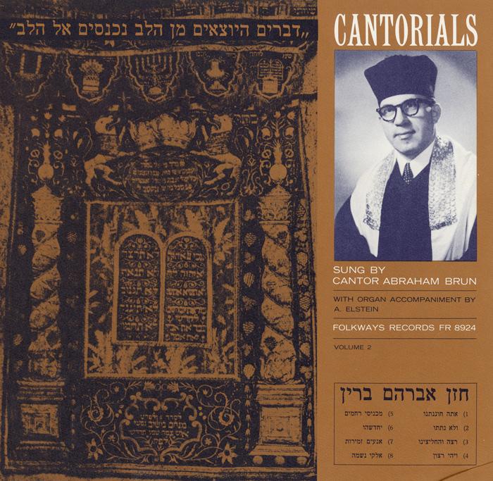 Cantorials, Vol. 3