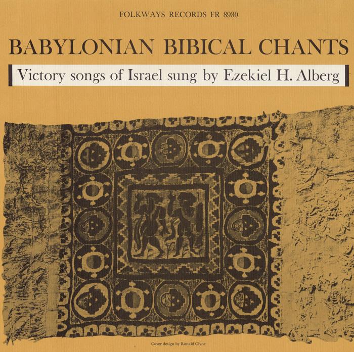 Babylonian Biblical Chants