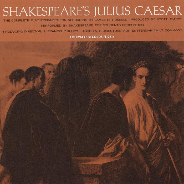 student essay of julius caesar