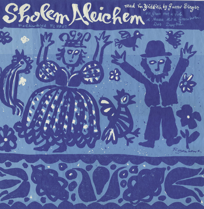 Sholem Aleichem: Read in Yiddish by Gustav Berger