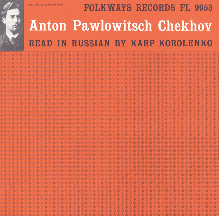 Anton Chekhov: Read in Russian by Karp Korolenko