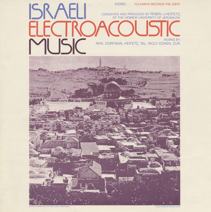 Israeli Electroacoustic Music