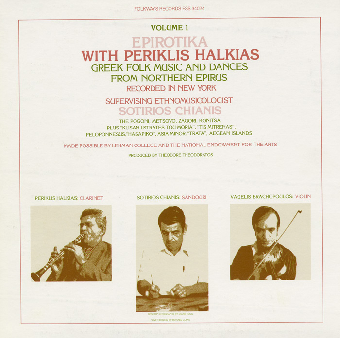 Epirotika with Periklis Halkias: Greek Folk Music and Dances from Northern Epirus, Vol. 1