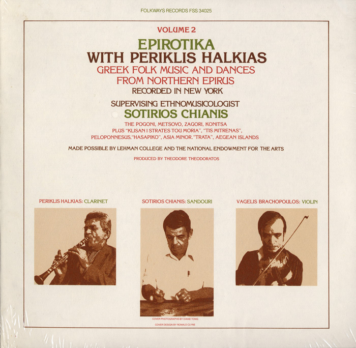 Epirotika with Periklis Halkias: Greek Folk Music and Dances from Northern Epirus, Vol. 2