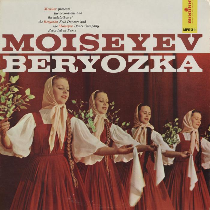 Moiseyev / Beryozka