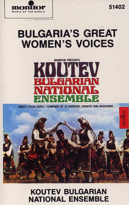 Koutev Bulgarian National Ensemble