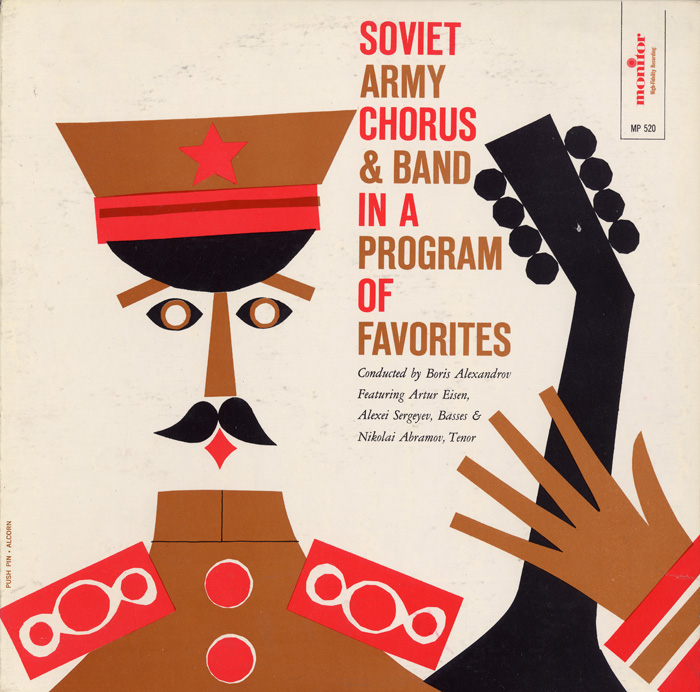 Soviet Army Chorus & Band in a Program of Favorites