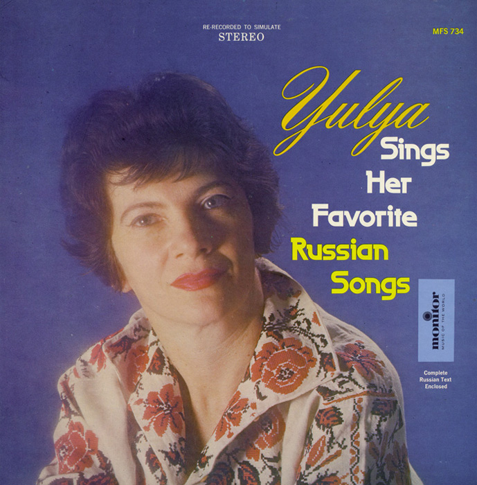 Yulya Sings Her Favorite Russian Songs