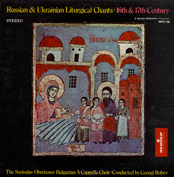Russian and Ukrainian Liturgical Chants from the 16th-17th Century