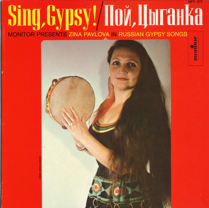 Sing Gypsy!