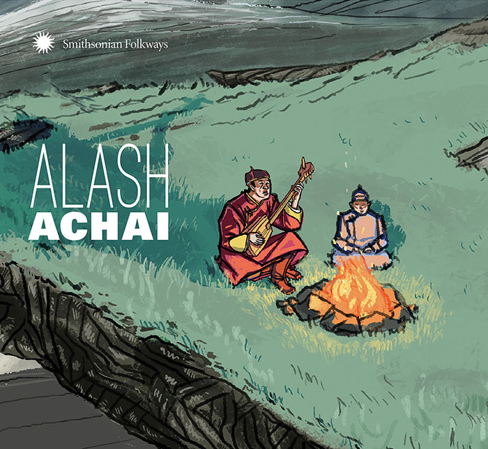 Achai