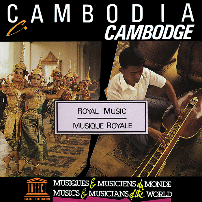 Cambodia: Royal Music