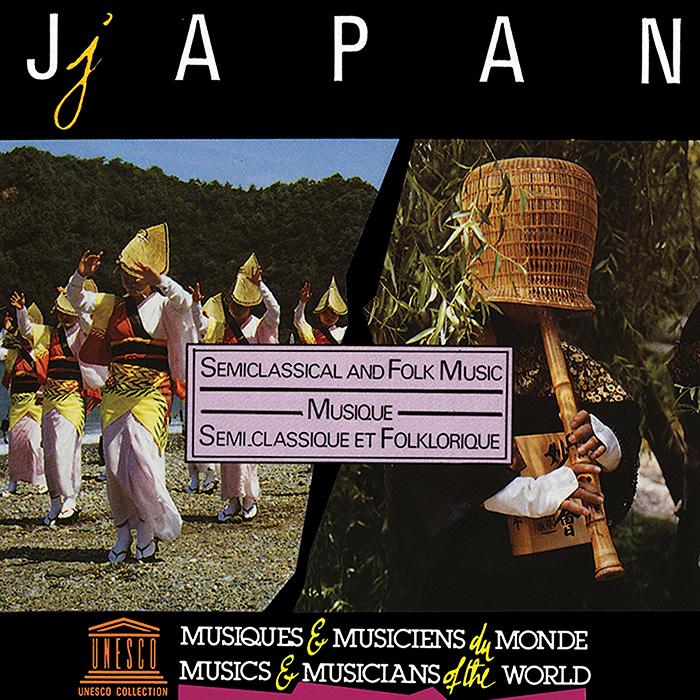 Japan: Semiclasssical and Folk Music