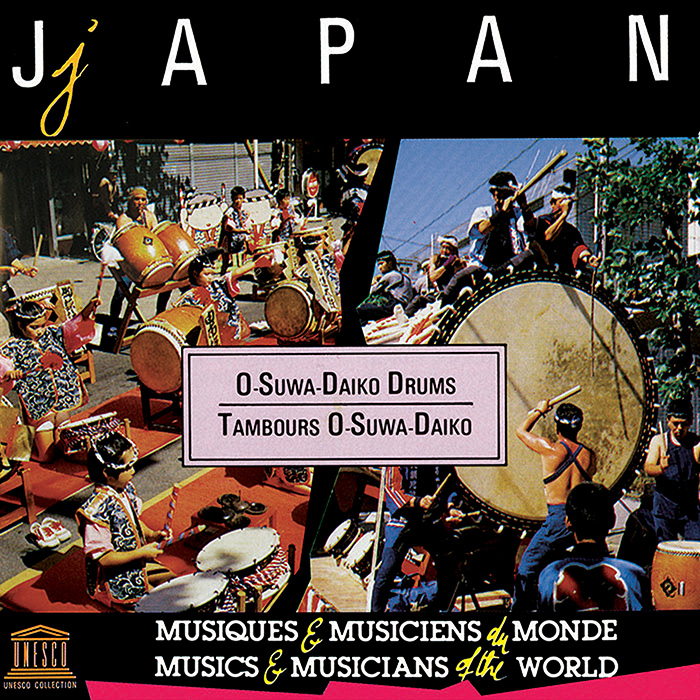 Japan: O-Suwa-Daiko Drums