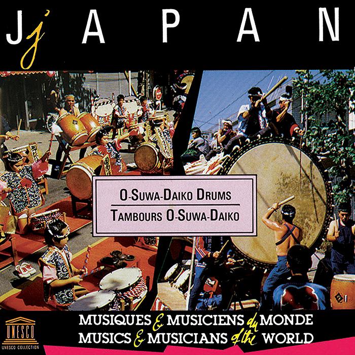 Japan: O-Suwa-Daiko Drums