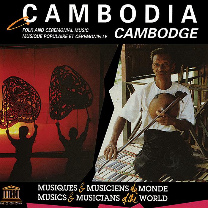 Cambodia: Folk and Ceremonial Music