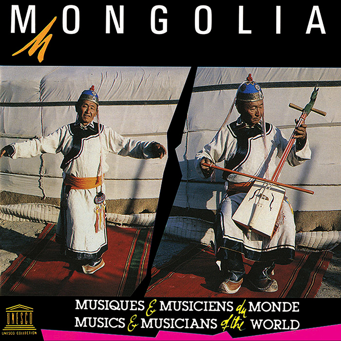 Mongolia: Traditional Music