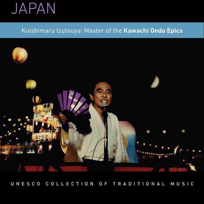 Japan: Koishimaru Izutsuya: Master of the Kawachi Ondo Epics