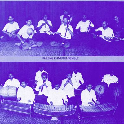 Celebrate Cambodia: Khmer Festival and Wedding Music