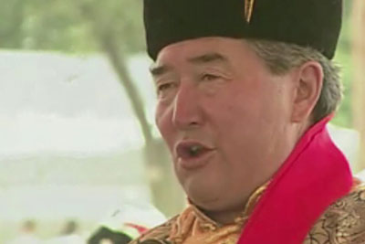 An Introduction to the Music of Mongolia