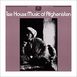 Cover Art Print - Teahouse Music of Afghanistan